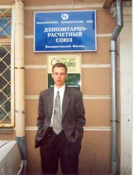 Алексей Михайлович Скрыльников